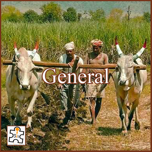 Agriculture General